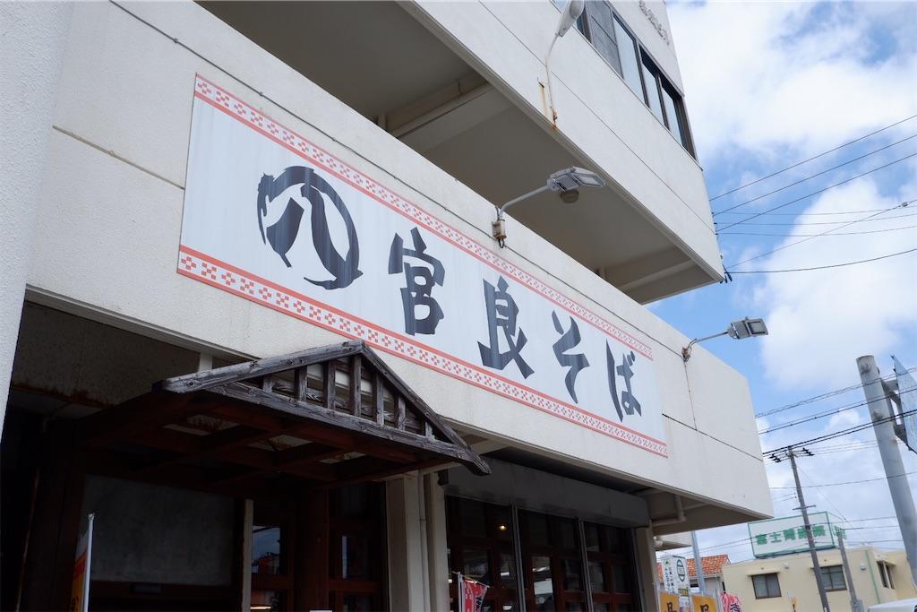 f:id:kazunobu-0915:20200731141922j:image