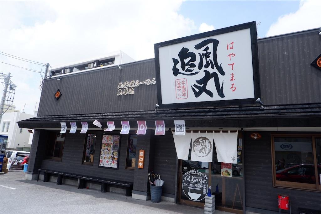 f:id:kazunobu-0915:20200807112822j:image