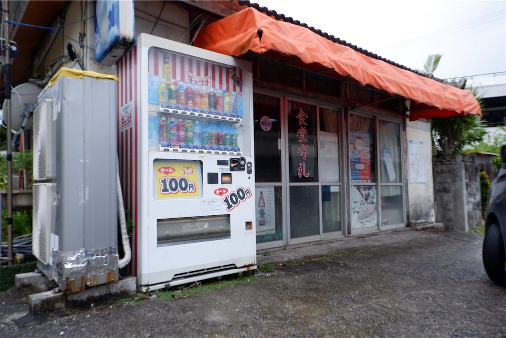 f:id:kazunobu-0915:20200819180409j:image
