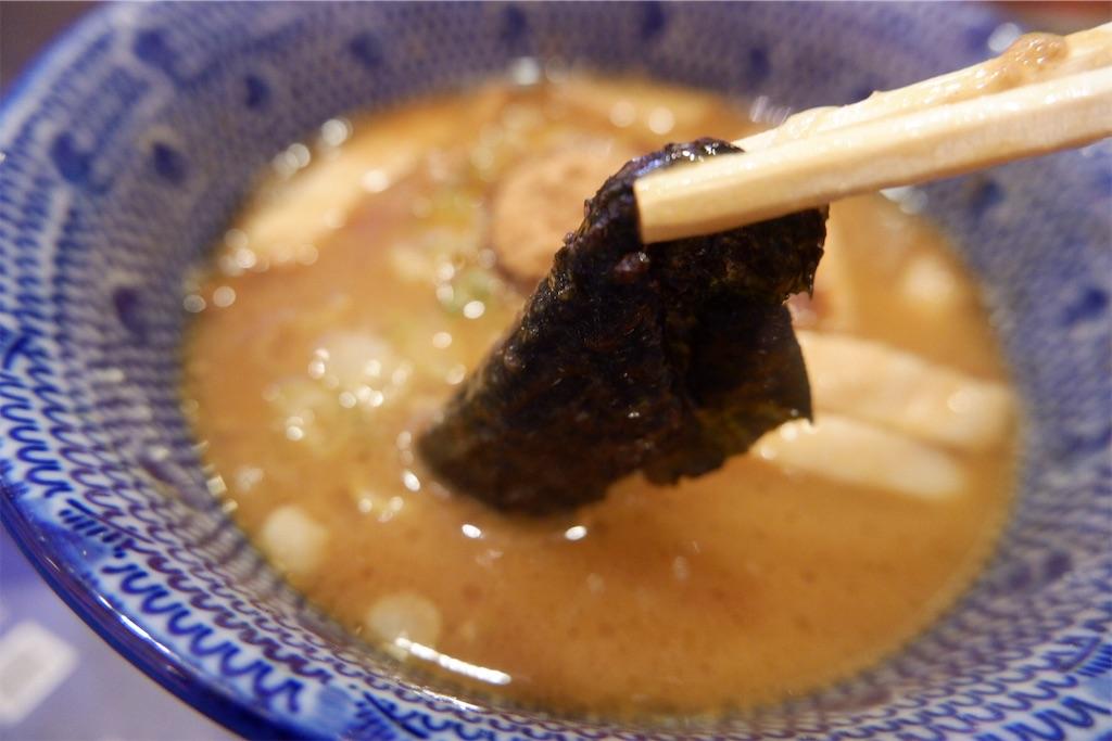 f:id:kazunobu-0915:20200819181630j:image