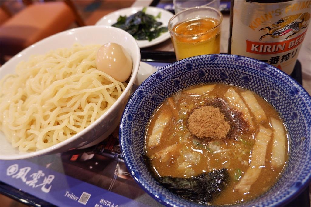 f:id:kazunobu-0915:20200819181647j:image
