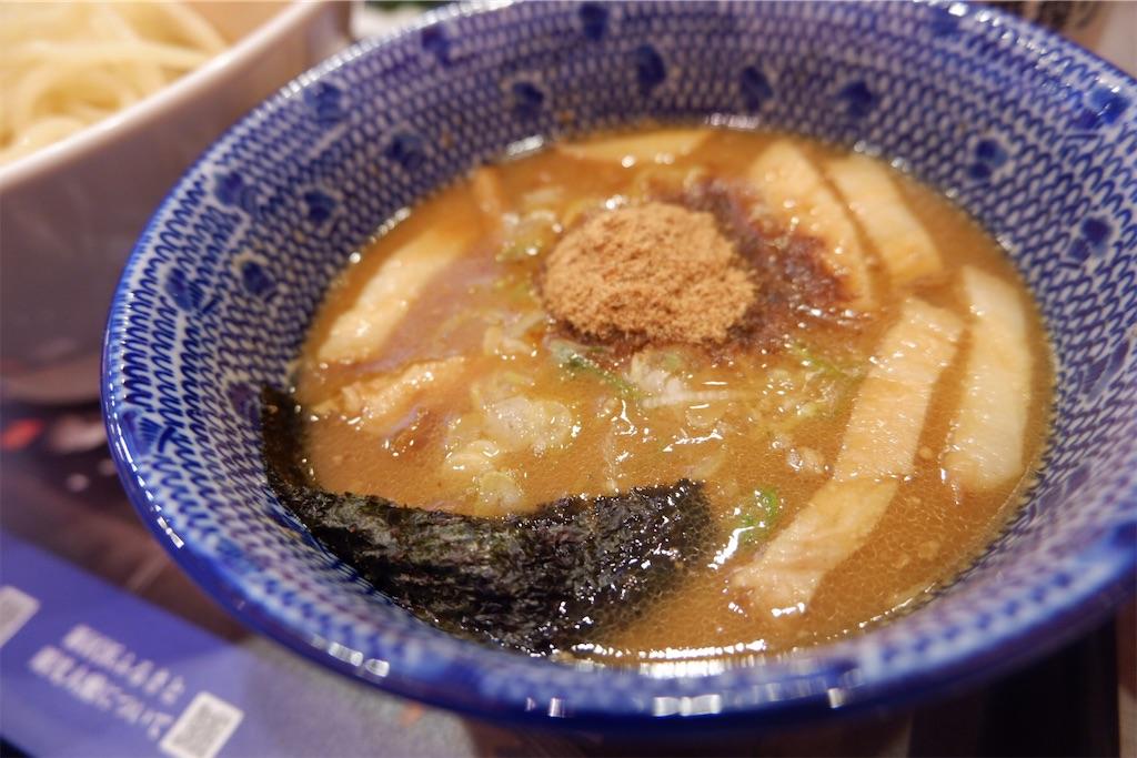 f:id:kazunobu-0915:20200819181653j:image