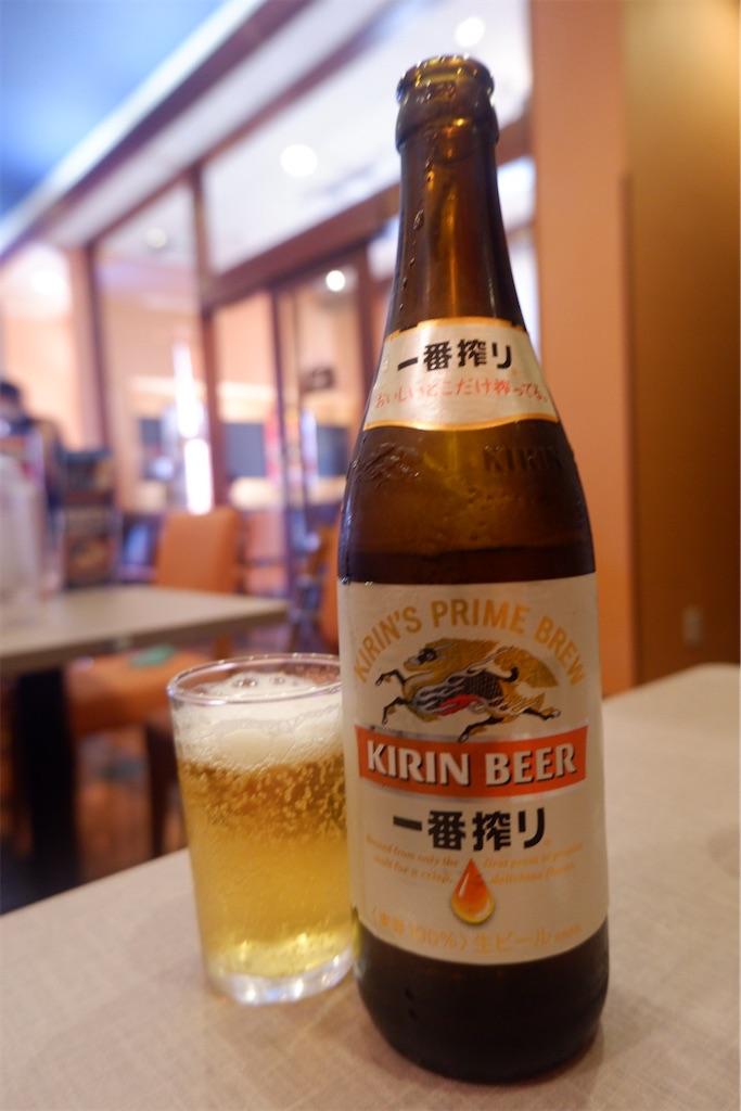 f:id:kazunobu-0915:20200819181703j:image
