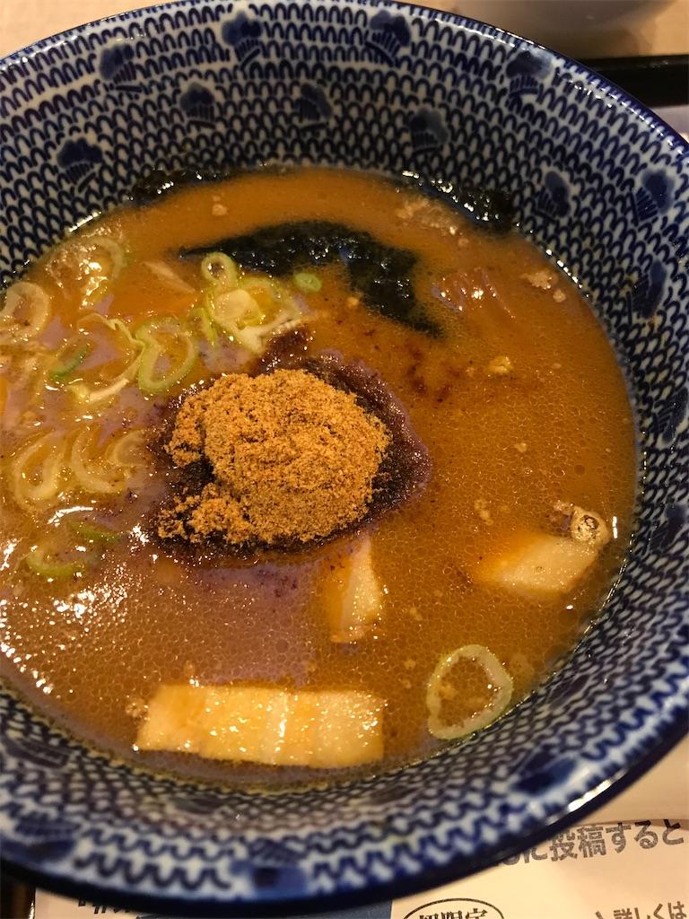 f:id:kazunobu-0915:20200826163544j:image