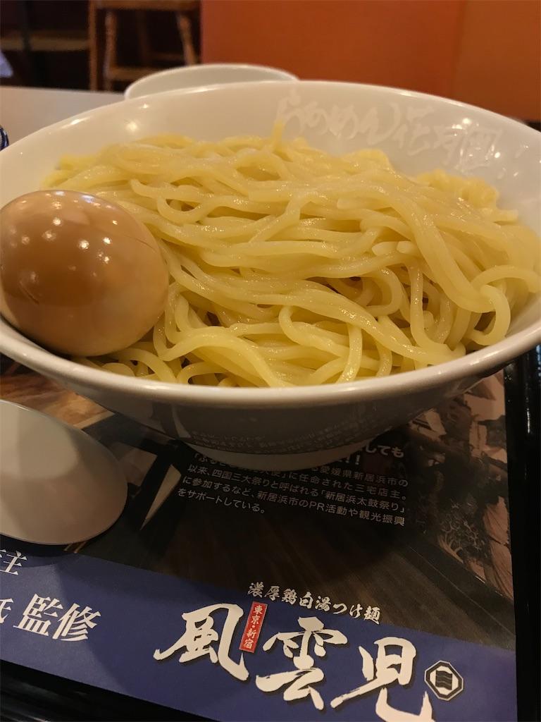 f:id:kazunobu-0915:20200826163548j:image