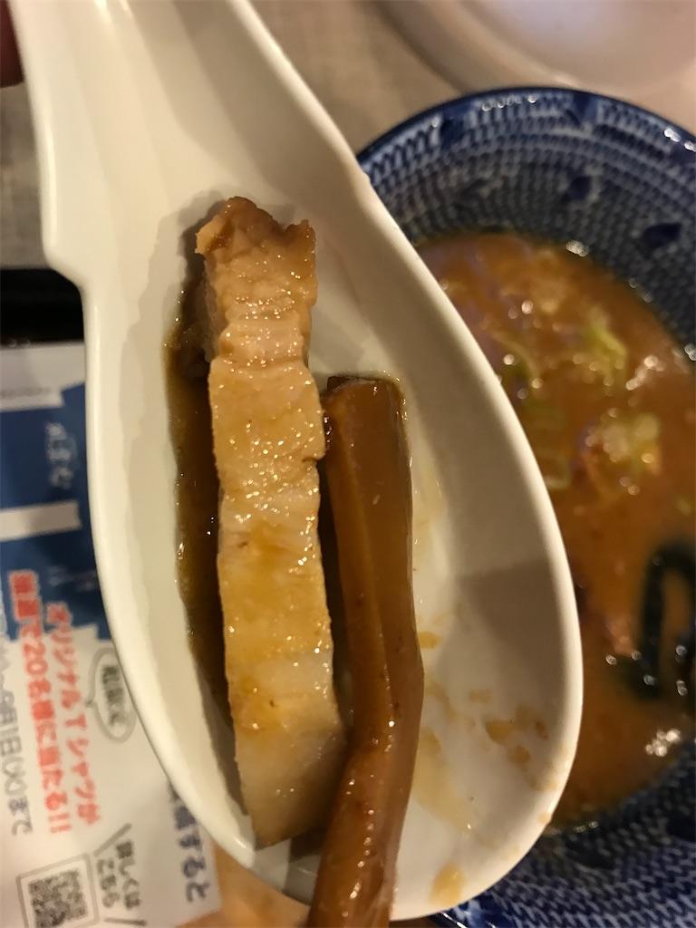 f:id:kazunobu-0915:20200826163600j:image