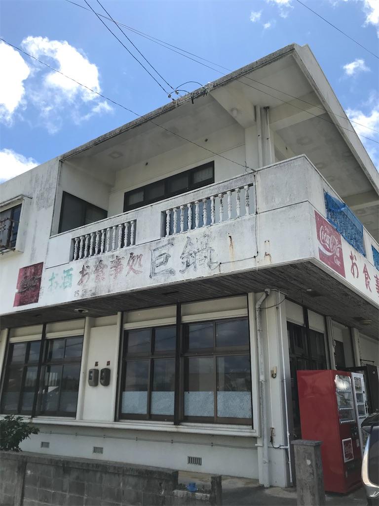 f:id:kazunobu-0915:20200917115956j:image