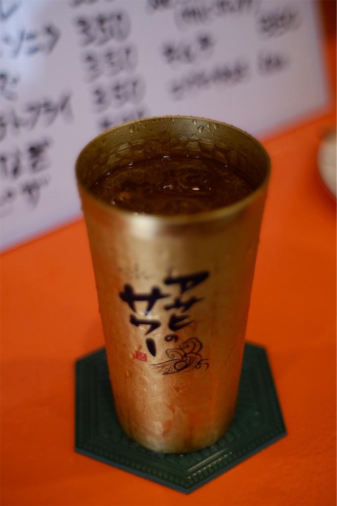 f:id:kazunobu-0915:20200917120605j:image