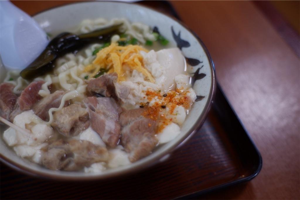 f:id:kazunobu-0915:20200917121044j:image