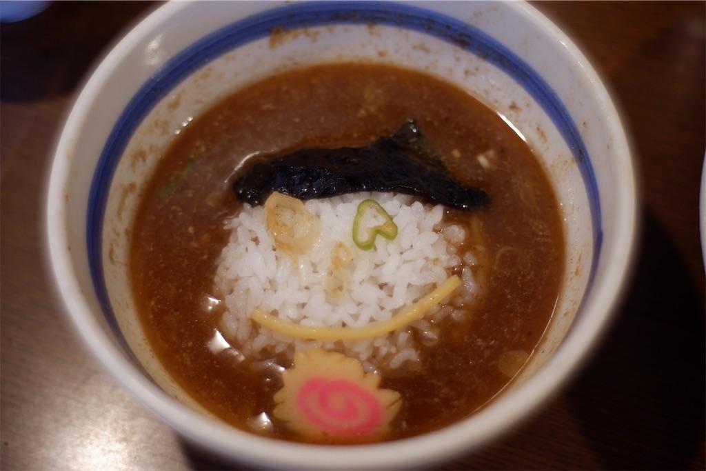 f:id:kazunobu-0915:20200918143438j:image