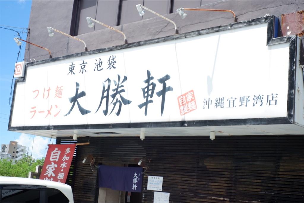 f:id:kazunobu-0915:20200918143457j:image