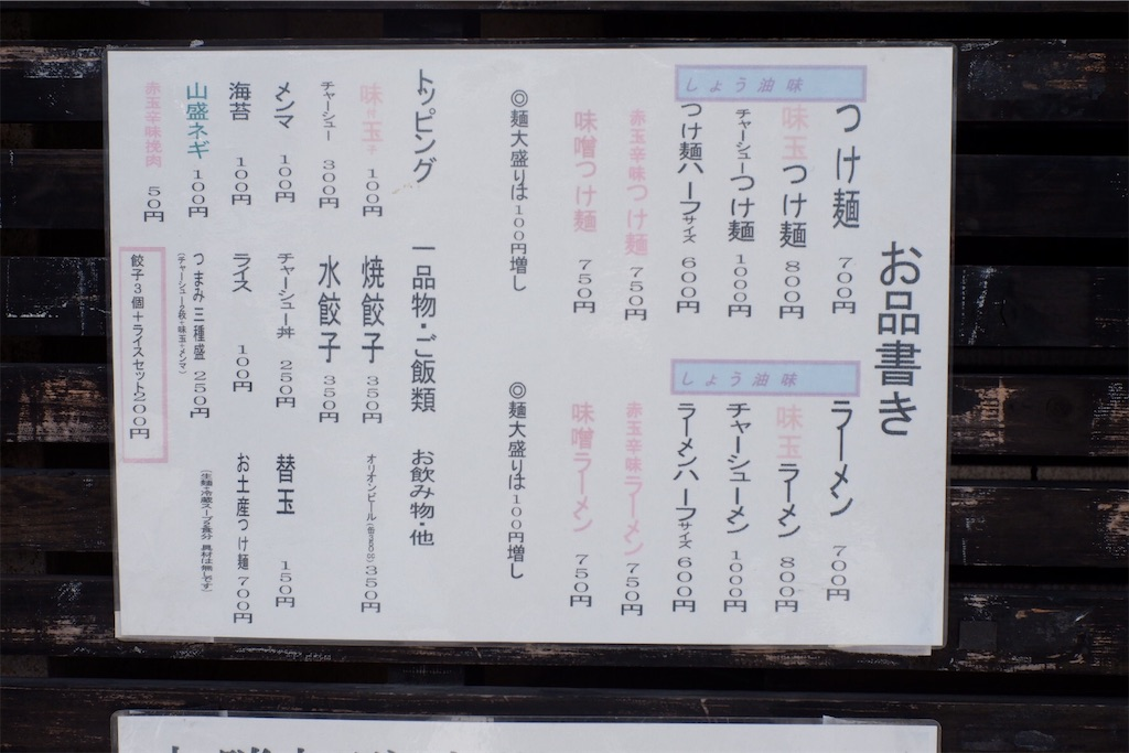 f:id:kazunobu-0915:20200918143508j:image