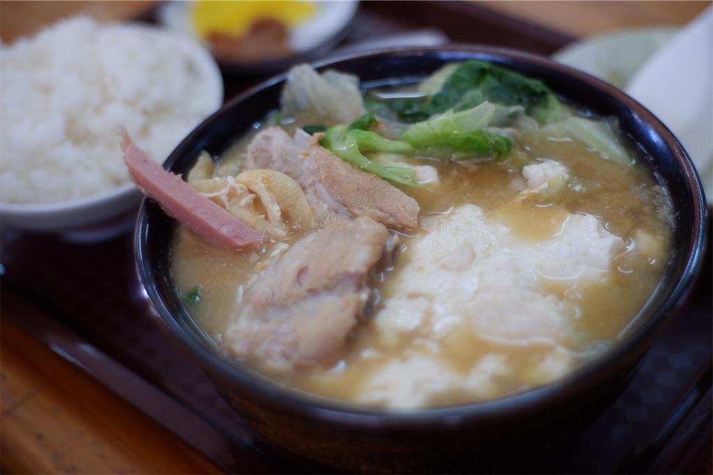 f:id:kazunobu-0915:20201001152814j:image
