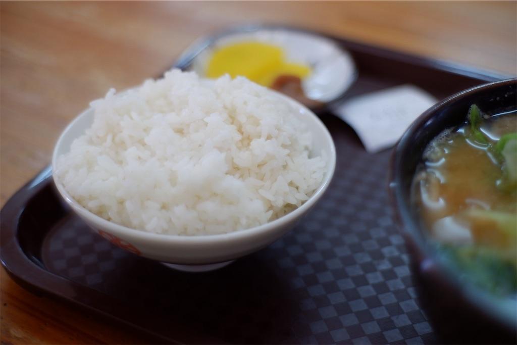 f:id:kazunobu-0915:20201001152823j:image