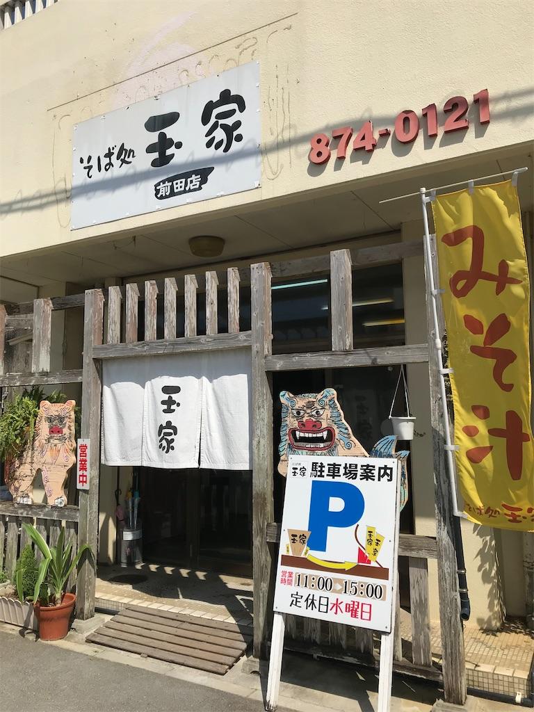 f:id:kazunobu-0915:20201001152831j:image