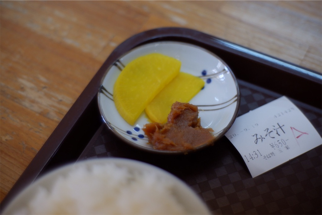 f:id:kazunobu-0915:20201001152840j:image