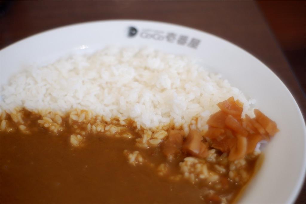 f:id:kazunobu-0915:20201006120452j:image