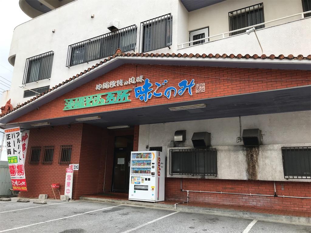 f:id:kazunobu-0915:20201008152454j:image