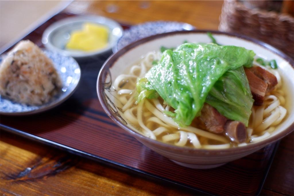f:id:kazunobu-0915:20201009160241j:image
