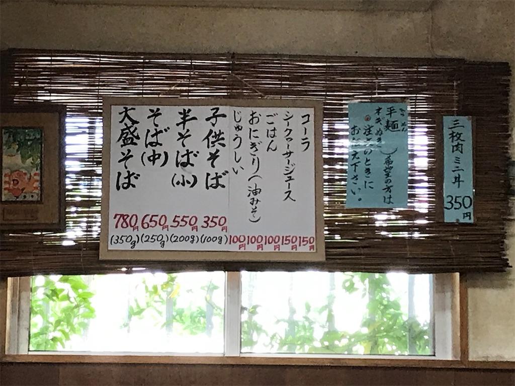 f:id:kazunobu-0915:20201009160340j:image