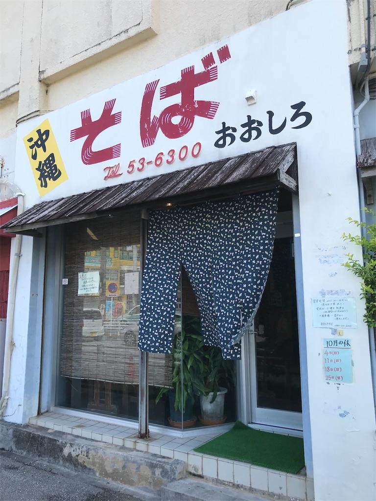 f:id:kazunobu-0915:20201009160353j:image