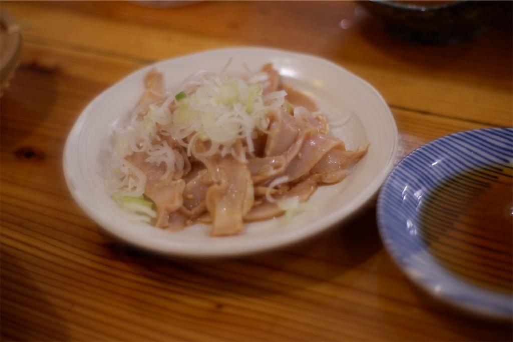 f:id:kazunobu-0915:20201012101341j:image