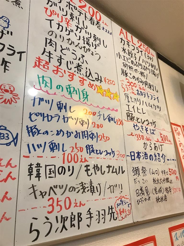 f:id:kazunobu-0915:20201012101402j:image