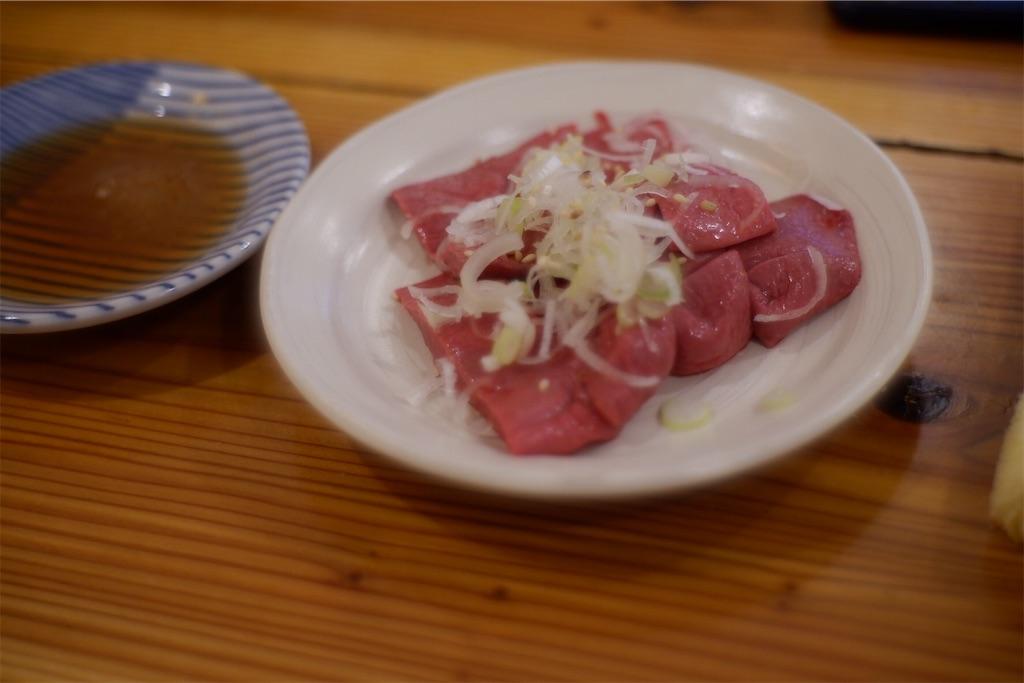 f:id:kazunobu-0915:20201012101406j:image