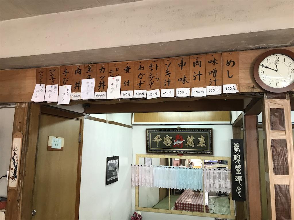 f:id:kazunobu-0915:20201014162025j:image