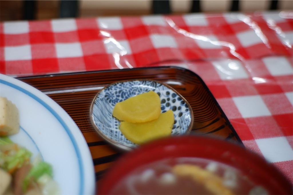 f:id:kazunobu-0915:20201014162104j:image
