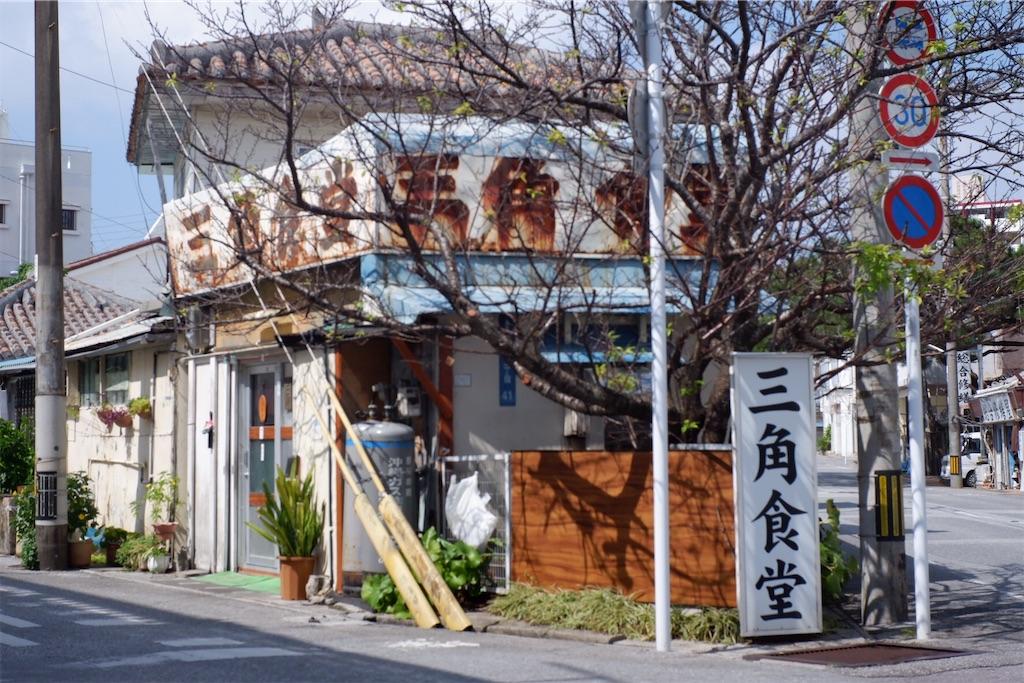 f:id:kazunobu-0915:20201014162222j:image