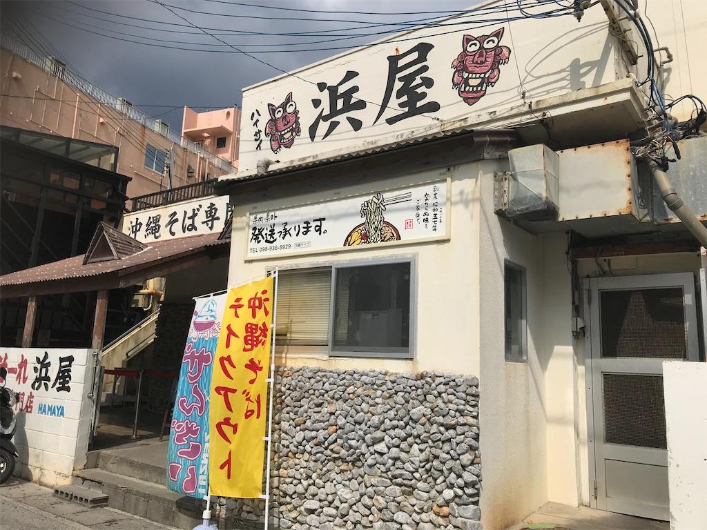 f:id:kazunobu-0915:20201017113311j:image