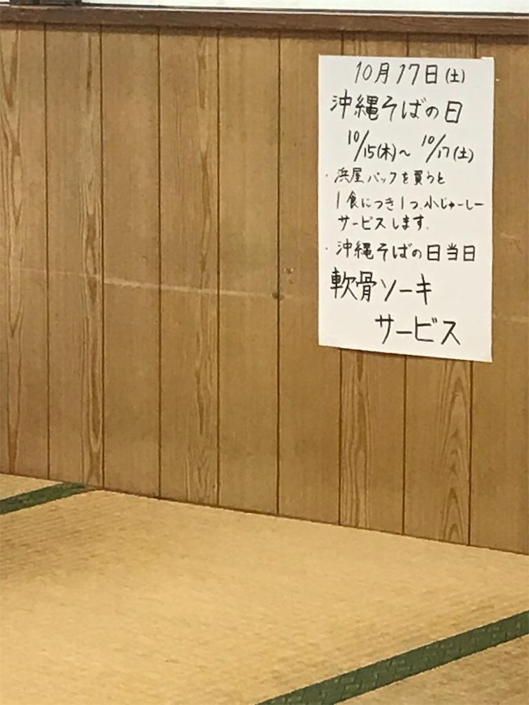 f:id:kazunobu-0915:20201017113324j:image