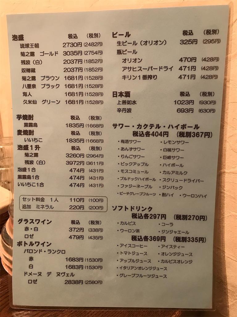 f:id:kazunobu-0915:20201021102458j:image