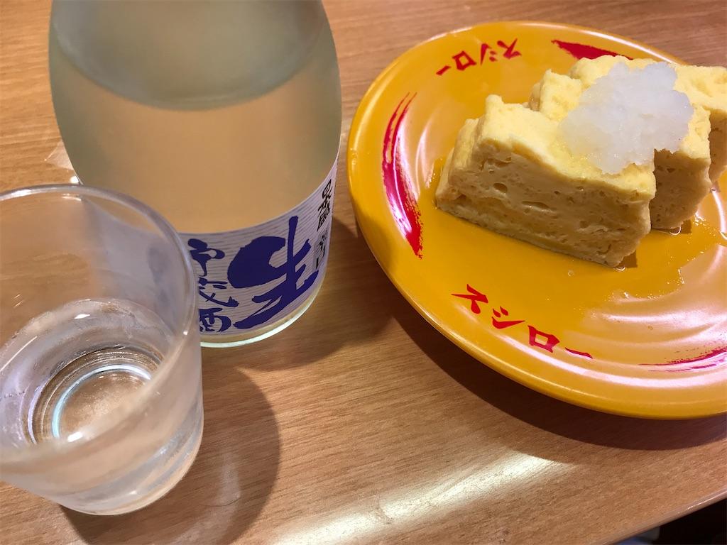 f:id:kazunobu-0915:20201030162812j:image