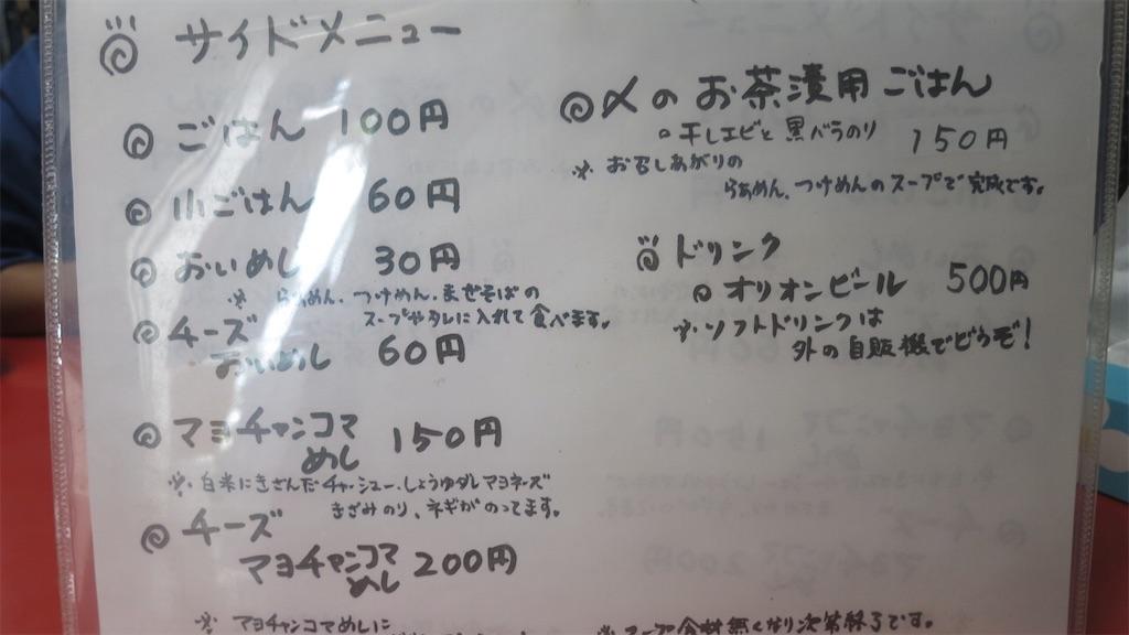 f:id:kazunobu-0915:20201103132345j:image