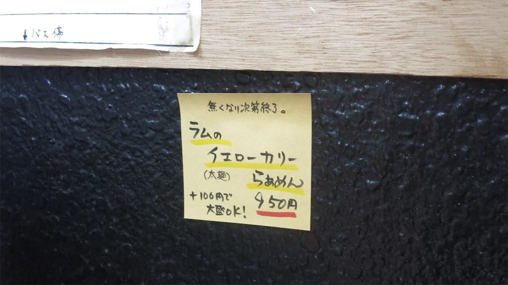 f:id:kazunobu-0915:20201103132348j:image