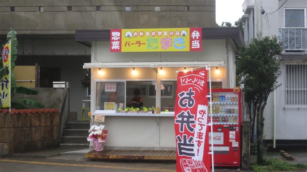 f:id:kazunobu-0915:20201106115201j:image