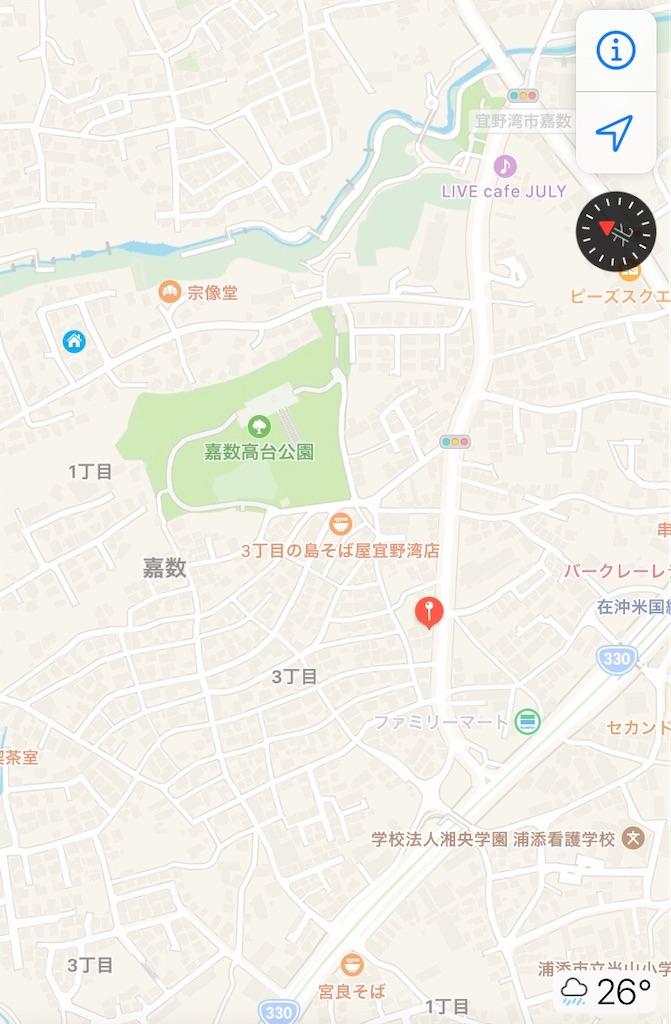 f:id:kazunobu-0915:20201106115246j:image
