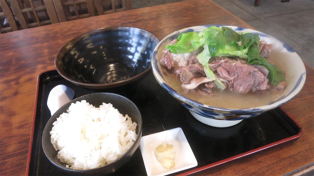 f:id:kazunobu-0915:20201107105017j:image