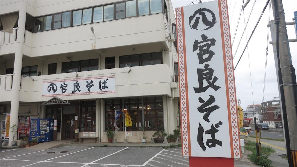f:id:kazunobu-0915:20201107105056j:image