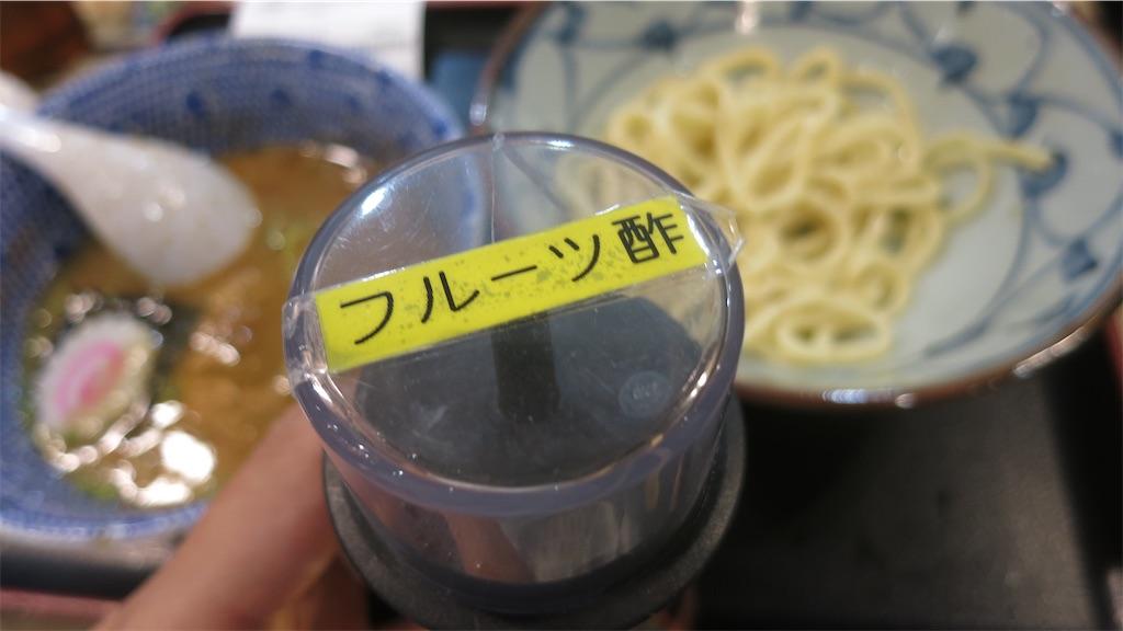 f:id:kazunobu-0915:20201107161121j:image