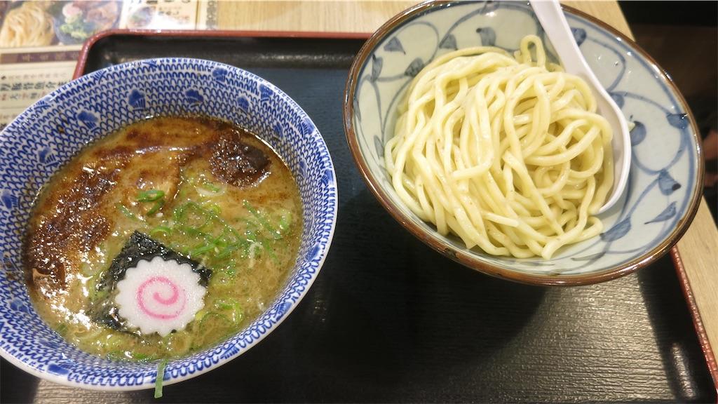 f:id:kazunobu-0915:20201107161147j:image