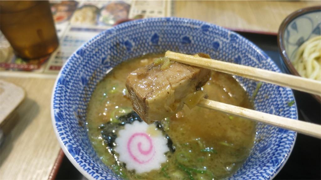 f:id:kazunobu-0915:20201107161151j:image