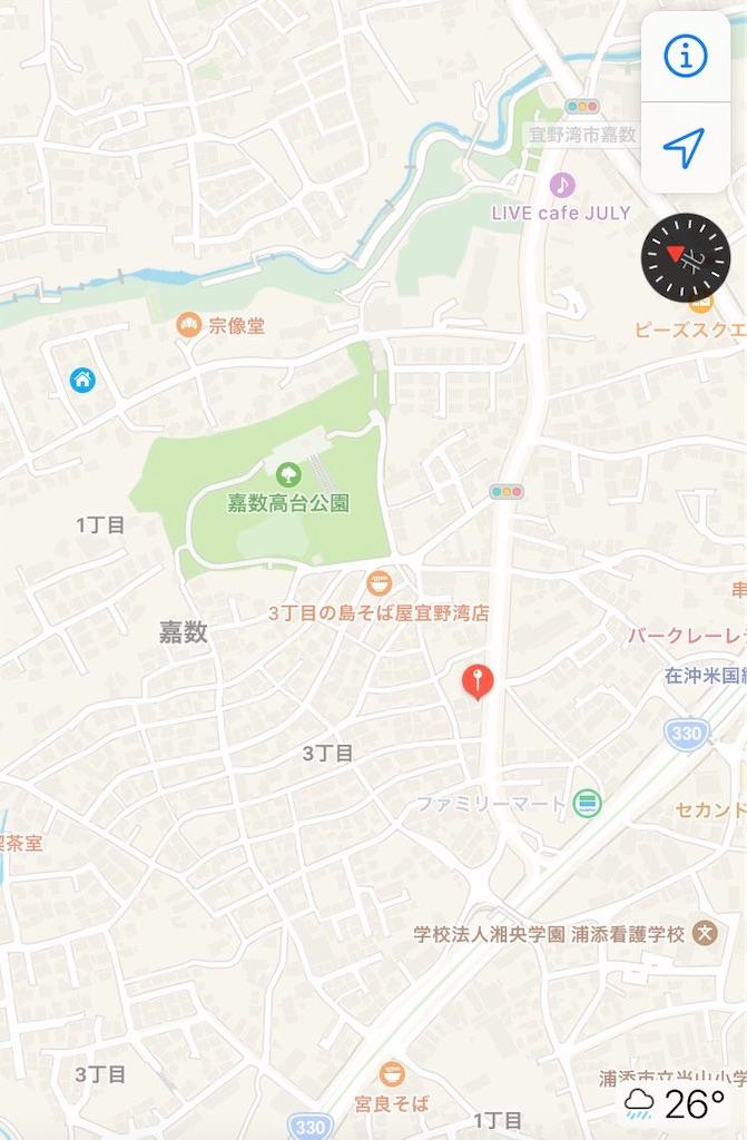 f:id:kazunobu-0915:20201110111830j:image