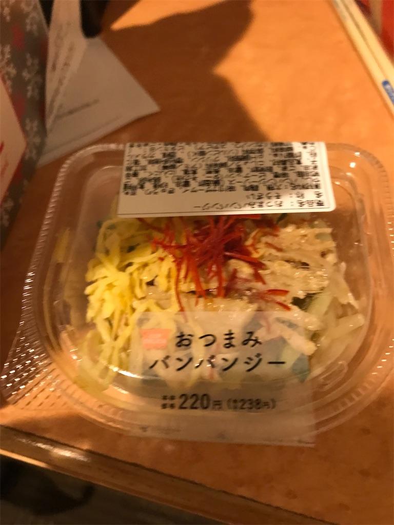f:id:kazunobu-0915:20201125105847j:image