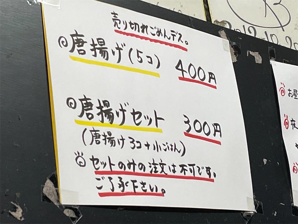 f:id:kazunobu-0915:20201215083253j:image