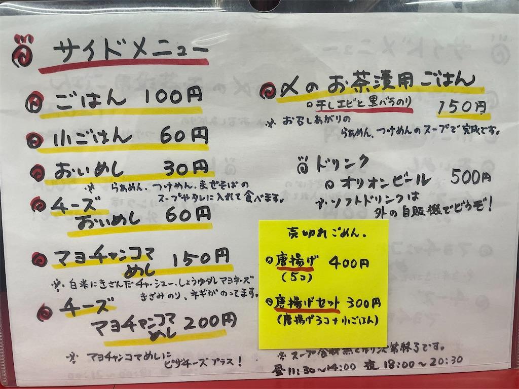 f:id:kazunobu-0915:20201215083257j:image