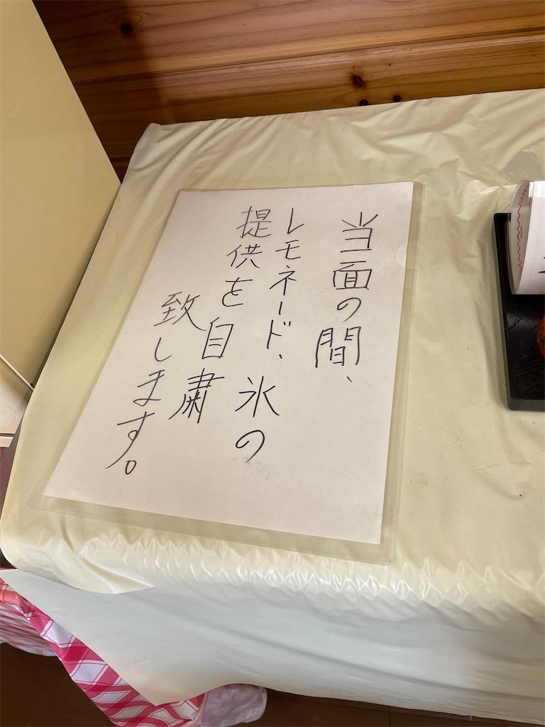 f:id:kazunobu-0915:20210112102142j:image