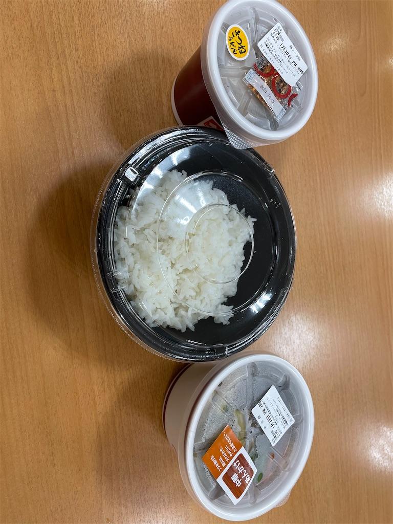 f:id:kazunobu-0915:20210203150705j:image